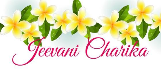 Jeevani Charika name and frangipani